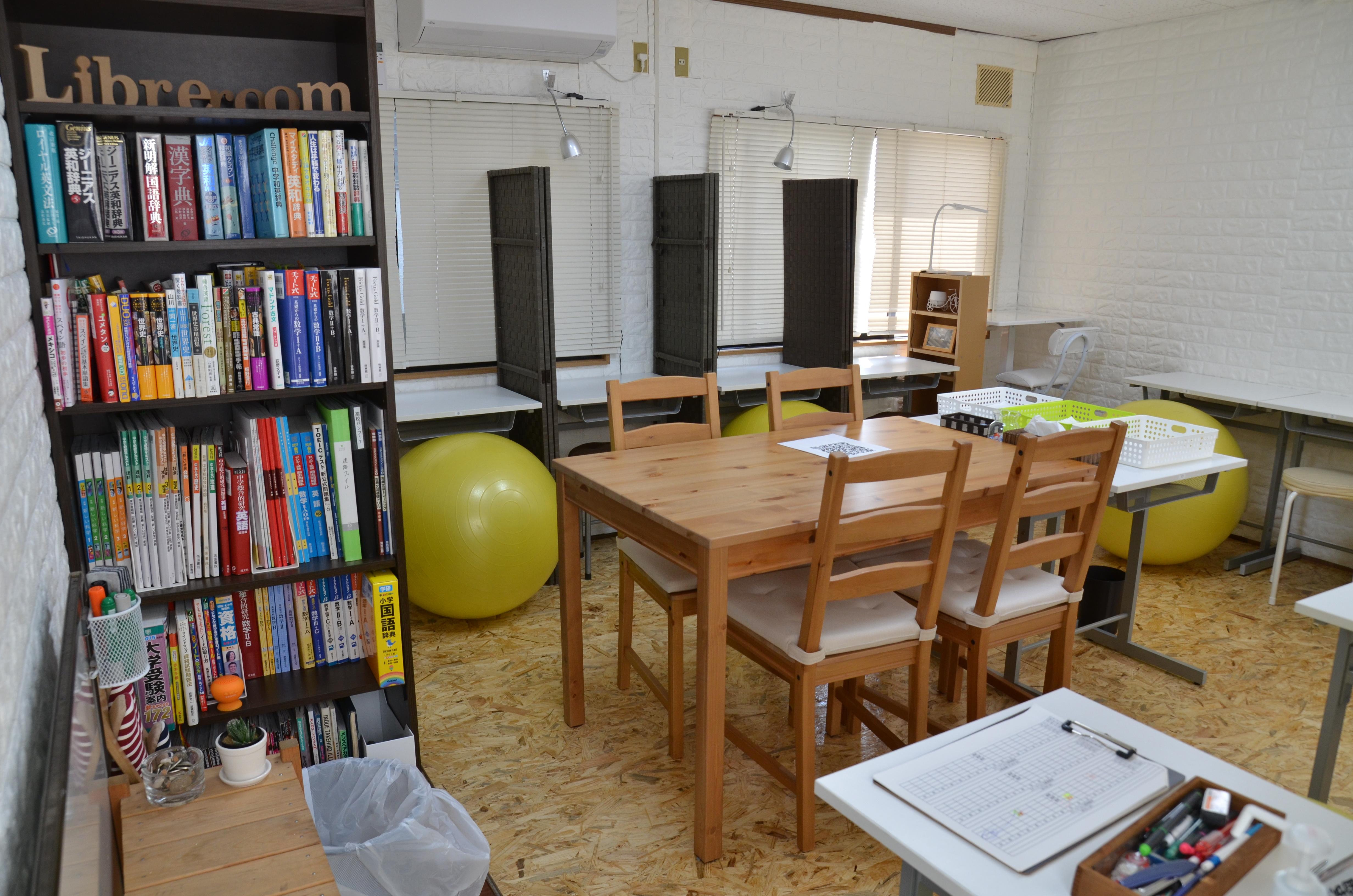 藤わら塾の自習室 Libre room