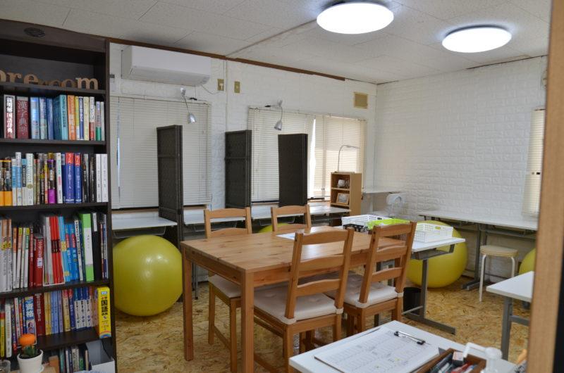 Libre room