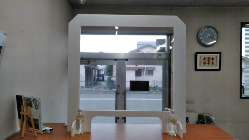 窓口用ビニールカーテン